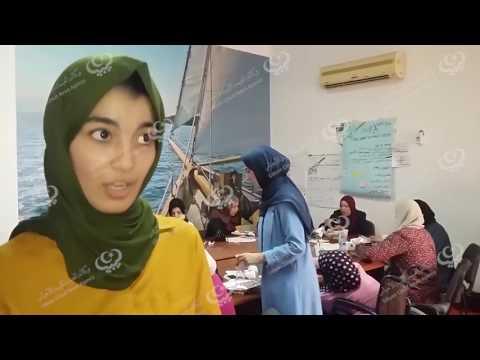 اختتام الدورةالثانية لمشاركة المرأة السياسية بمدينة زوارة