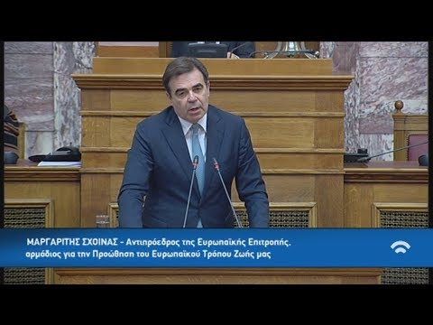 Μ. Σχοινάς: Προτεραιότητα το νέο Σύμφωνο για τη Μετανάστευση και το Άσυλο
