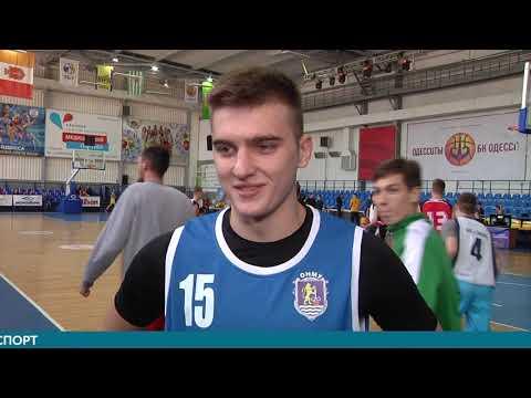 В Одесі стартував чемпіонат з баскетболу 3 на 3 серед студентських команд