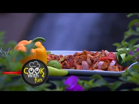 Cook wih fun