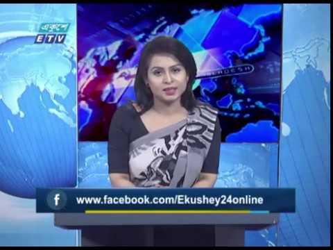 07 Pm News || সন্ধ্যা ০৭টার সংবাদ || 23 May 2020 || ETV News