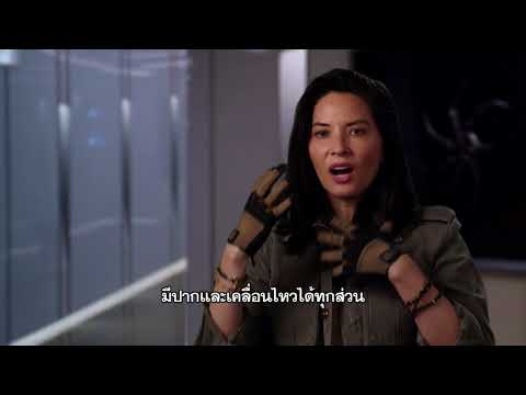 The Predator - Olivia Munn Interview (ซับไทย)