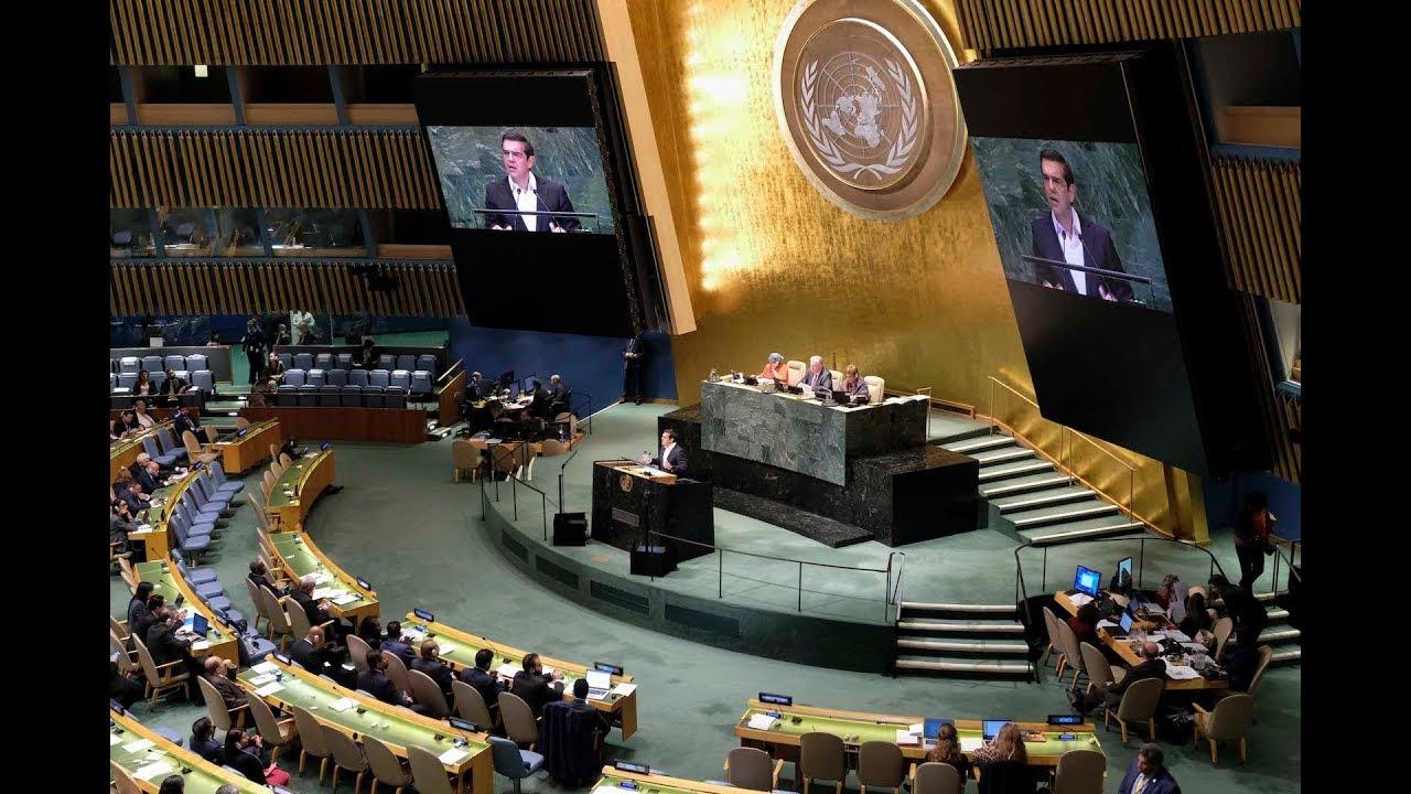 Ομιλία στην 73η Γενική Συνέλευση των Ηνωμένων Εθνών