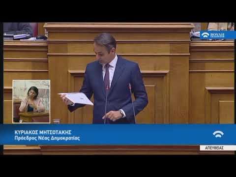 Κυρ.Μητσοτάκης (Πρόεδρος ΝΔ)(Δευτερολογία)(Περιεχ.κρίσιμων συζητ.Κυβέρνησης-Δανειστών)(23/05/2018)