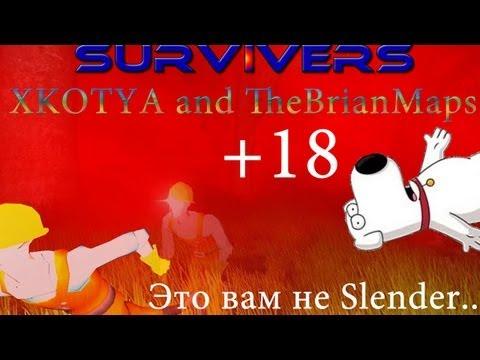 Две красные шапочки в лесу Survivers #1 - Ох уж эти пирожки!