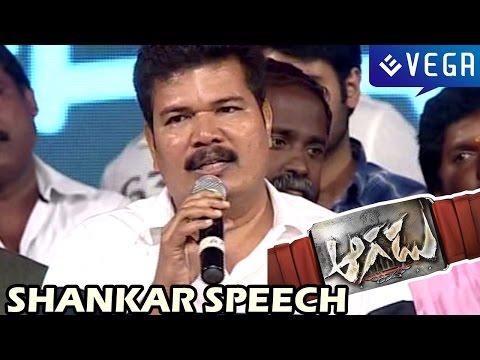 Shankar Speech at Aagadu Audio Launch