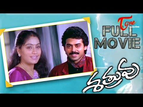 Sathruvu Full Length Telugu Movie HD | Venkatesh,Vijayashanti