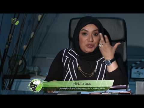 الروضان 2017 (14) تحليل شخصية احمد عجب
