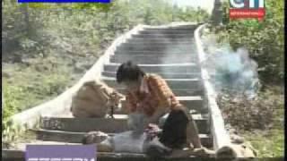 Khmer Classic - Sokea Leakhena BIG