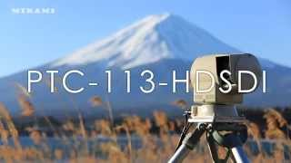 セキュリティ分野だけにとどめておくにはもったいない屋外用小型一体型360度旋回カメラ