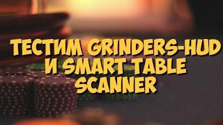 Запись стрима, живая сессия NL10 888 Poker