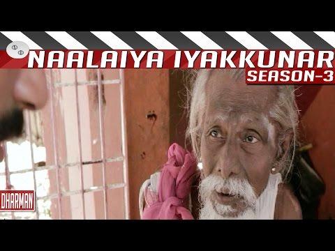 Dharmam-Tamil-Short-Film-by-Ashwin-Naalaiya-Iyakkunar-3
