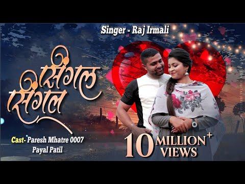 Single Single | Official Video Song | Raj Irmali | Paresh Mhatre , Payal Patil