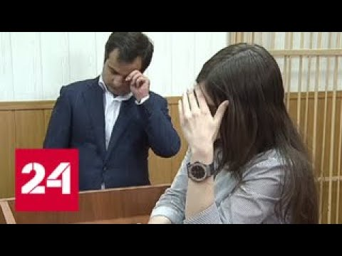 Скандально известная Мара Багдасарян снова оказалась в полицейской хронике - Россия 24