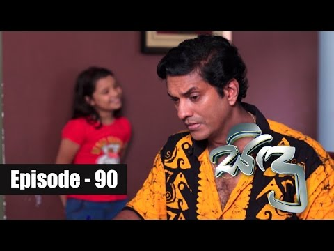 Sidu | Episode 90 09th December 2016