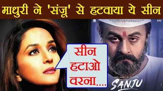 Video Sanju: Madhuri Dixit Forces makers to delete This Seen of her with Sanjay Dutt | FilmiBeat MP3, 3GP, MP4, WEBM, AVI, FLV Juni 2018
