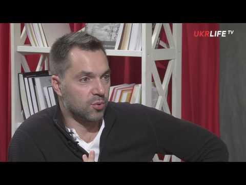 Украина должна стать Израилем Восточной Европы - Алексей Арестович - DomaVideo.Ru