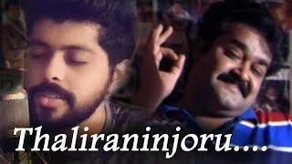 Video Thaliraninjoru | Sung by Patrick Michael  | Malayalam cover | Malayalam unplugged MP3, 3GP, MP4, WEBM, AVI, FLV November 2018