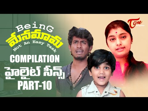 Best of Being Menamama | Telugu Comedy Web Series | Highlight Scenes Vol #10 | Ram Patas | TeluguOne
