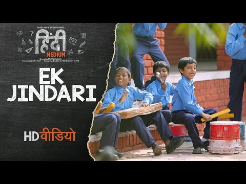Ek Jindari Video Song | Hindi Medium | Irrfan Khan