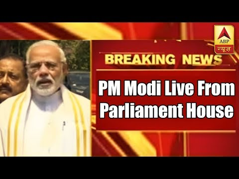PM Modi Live From Parliament House | Monsoon Session 2018 | ABP News