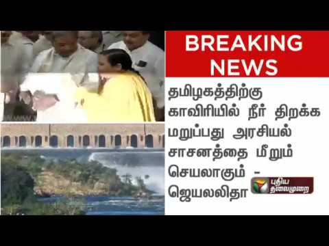 Refusing-Cauvery-water-is-Tamil-Nadu-is-against-constitution-says-TN-govt--Detailed-report