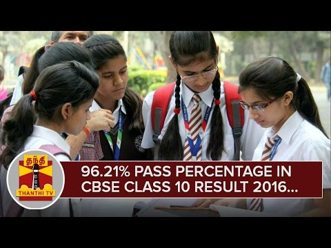 96-21%-Pass-Percentage-in-CBSE-Class-10-Examinations--Thanthi-TV