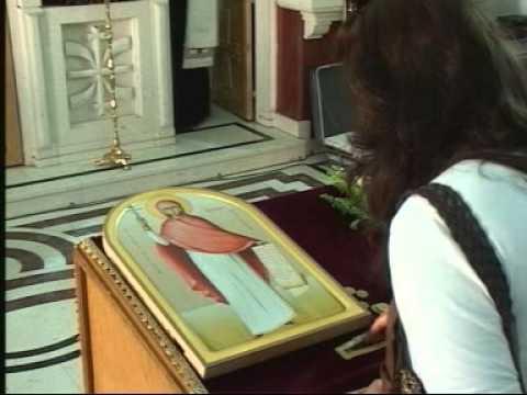 Данас се слави Света мученица Марина-Огњена Марија