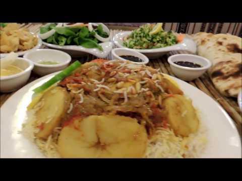 مطعم بن منديل - مطاعم الكويت