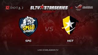 Speed Gaming vs HGT, game 1