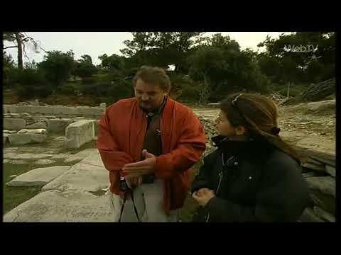 Ταξιδεύοντας Στην Ελλάδα – «ΘΑΣΟΣ- ΠΑΓΓΑΙΟ» Ι ΕΡΤ
