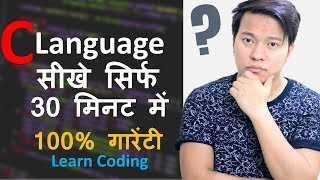 Learn C language in 30 Minutes & Start Coding For Beginners in Hindi