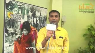 Joy Mathi at Virudhalaam Pattu Movie Trailer Launch