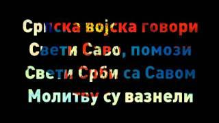 Download Lagu Himna ZA Zivot Srbije / Химна ЗА Живот Србије Mp3