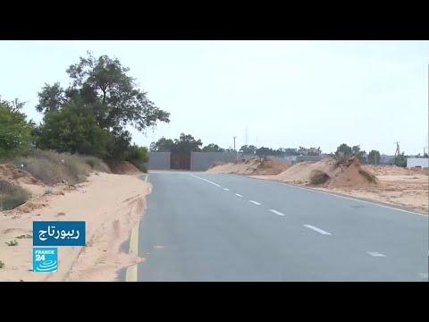 العرب اليوم - شاهد:العاصمة الليبية تواجه أزمة زحف الرمال