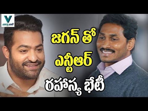 Jr NTR Secretly Meeting YS Jagan - Vaartha Vaani