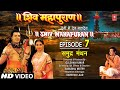 Shiv Mahapuran  Episode 7 waptubes