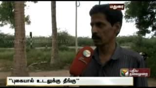 Factory Smoke Hazards to kottampatti People in madurai District