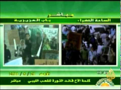 بعد سقوط باب العزيزية القذافي يدعو لتطهير ليبيا