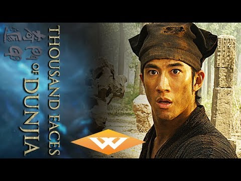 THE THOUSAND FACES OF DUNJIA (2017) Official Trailer | Yuen Wo Ping