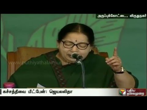 Katchatheevu-would-be-retrieved-and-traditional-swimming-rights-resumed-says-Jayalalithaa