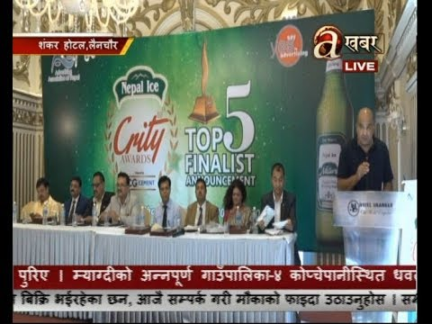 (10 th Crity Awards - Top 5 Finalist Announcement - Duration: 1 hour, 4 minutes.)