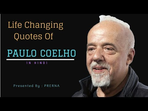 Life quotes - Life changing quotes of Paulo Coelho in hindi