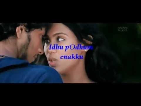 moongil thottam ur my love Rathii!