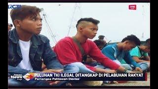 Video Hendak Pulang ke Indonesia, 40 TKI Ditipu Tekong Jutaan Rupiah - SIP 17/12 MP3, 3GP, MP4, WEBM, AVI, FLV Mei 2019