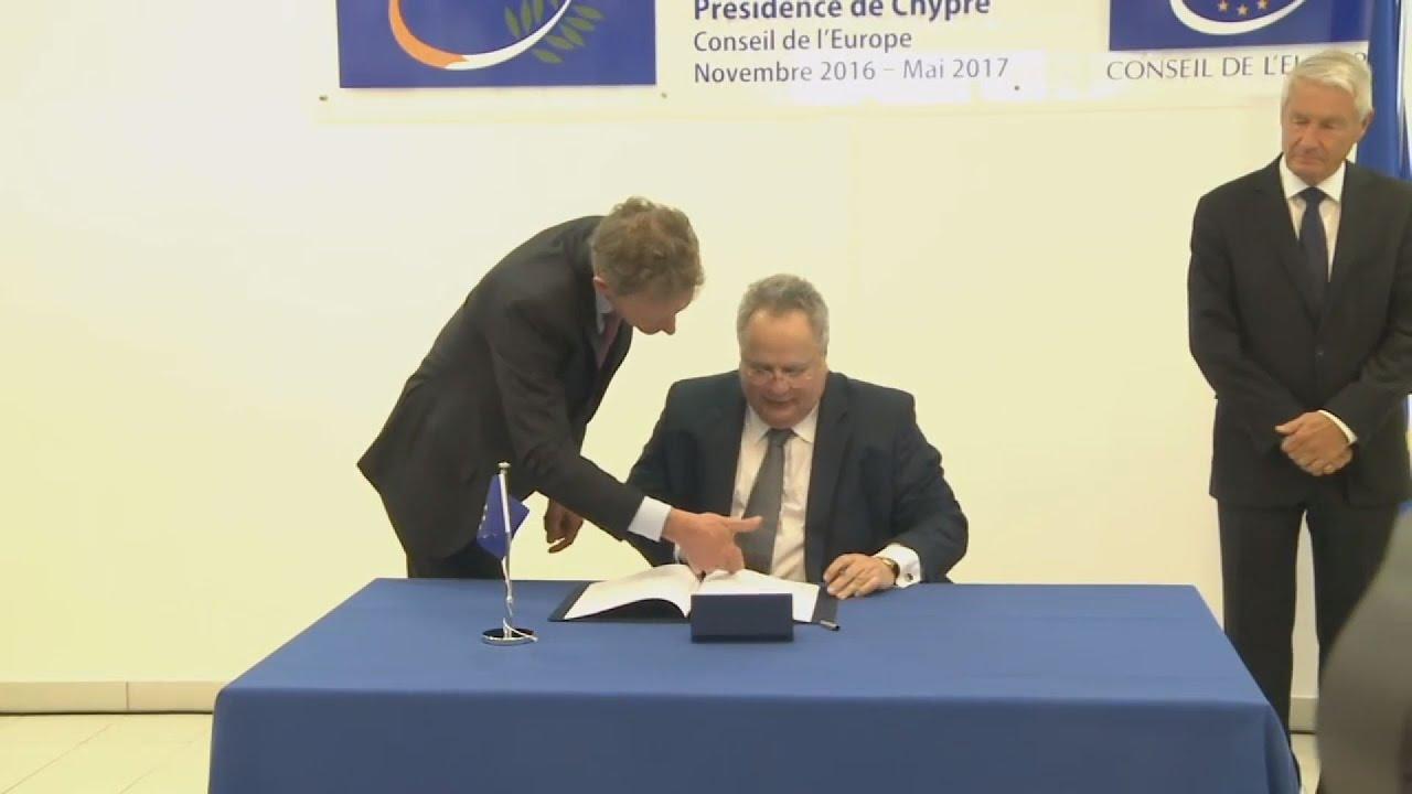 Η Ελλάδα υπέγραψε τη σύμβαση για τα αδικήματα που σχετίζονται με τα πολιτιστικά αγαθά