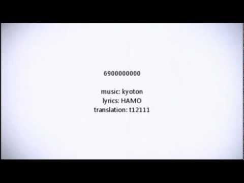 6900000000 Cover by Anynomous