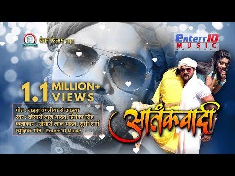 Bhojpuri HD video song Laiha Bagaliya Se Dawaiya
