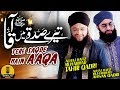 Download Lagu Tere Sadqe Main Aaqa | Hafiz Tahir Qadri | Official Video 2018 Mp3 Free