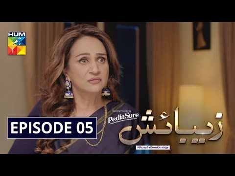 Zebaish Episode 5 | Eng Subs | Digitally Powered by PediaSure | HUM TV | Drama | 10 July 2020